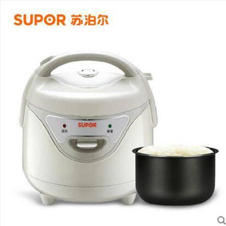 苏泊尔/SUPOR CFXB16YB3-36 小电饭煲 正品迷你玲珑煲1.6L升