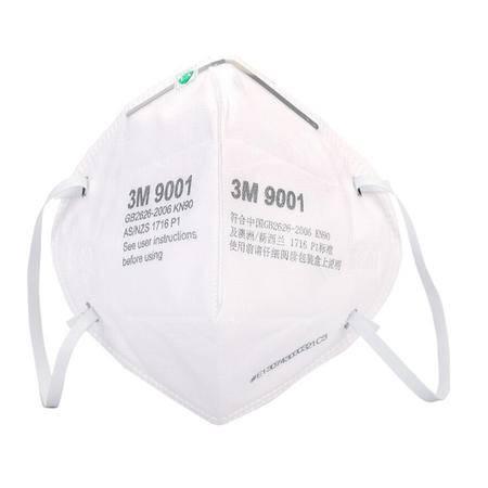 3M 9001 KN90折叠式防护口罩(50只装)防粉尘/防PM2.5/防流感