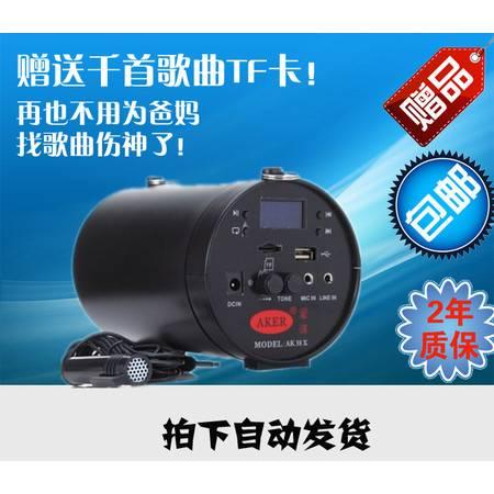 AKER/爱课 AK38X/Y 液晶显示屏FM收音录音腰挂喊话器小蜜蜂扩音器