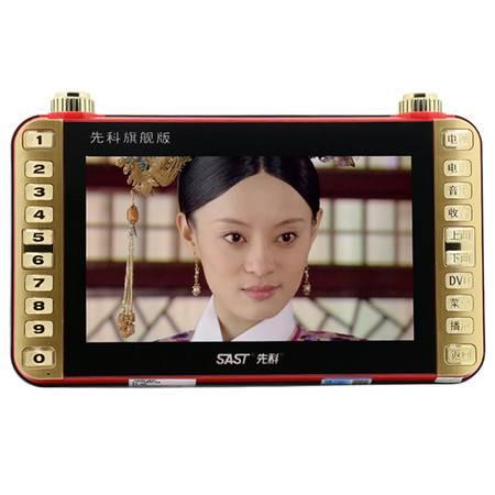 先科(SAST) 便携电视移动DVD老年看戏机9英寸视频娱乐播放器K-912