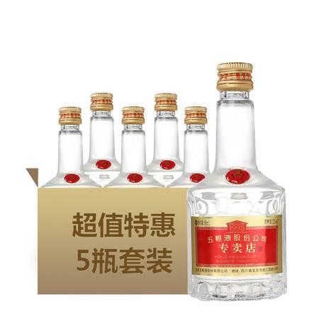 五粮液股份公司 1995专卖店酒 52度 50ml 5瓶套装 浓香型