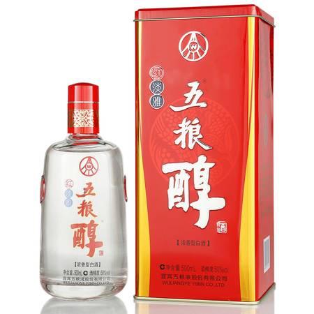 五粮液股份公司 五粮醇 红淡雅(方盒) 透明装 50度 500ml  浓香型 白酒