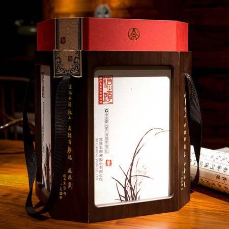 五粮液股份公司 梅 兰 竹 菊 60度 500ml 4瓶装  酒之头收藏纪念酒