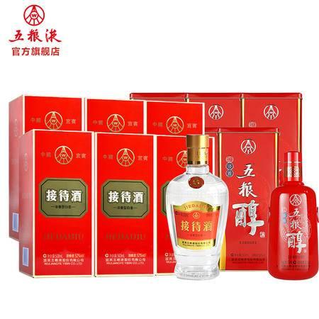 接待酒(纸盒)52度 500ml*6瓶整箱+红淡雅 陶瓷瓶 50度 500ml*6瓶整箱 组合装