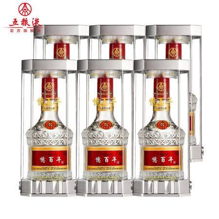 五粮液 股份公司 忆百年 透明装 52度 500ml*6瓶整箱装