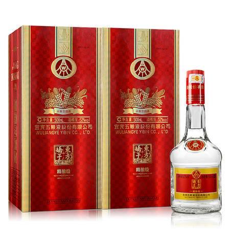 五粮液股份公司 东方娇子 精酿级 52度 500ml 2瓶套装浓香型 白酒