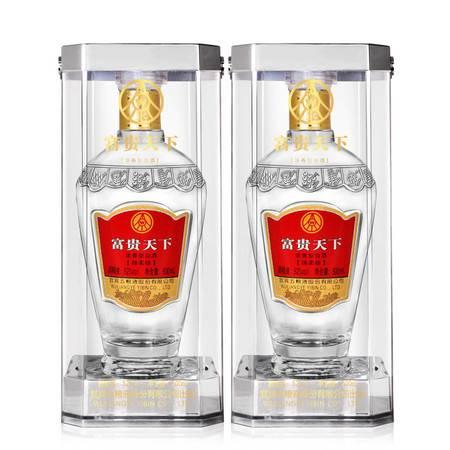 五粮液股份公司 富贵天下 绵柔级 52度 500ml*2瓶套装 浓香型 白酒