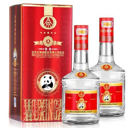 52度 五粮液股份 五星A牌精酿(熊猫纪念版) 500ml 2瓶套装 浓香型 白酒