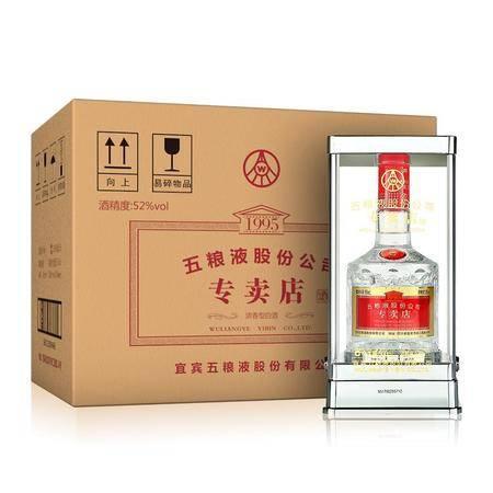 五粮液股份公司 1995专卖店酒 52度 500ml 6瓶整箱装 浓香型 白酒