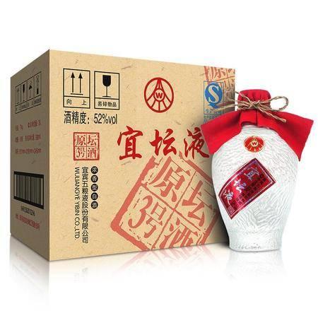 五粮液股份公司 宜坛液 52度 500ml *6浓香型白酒
