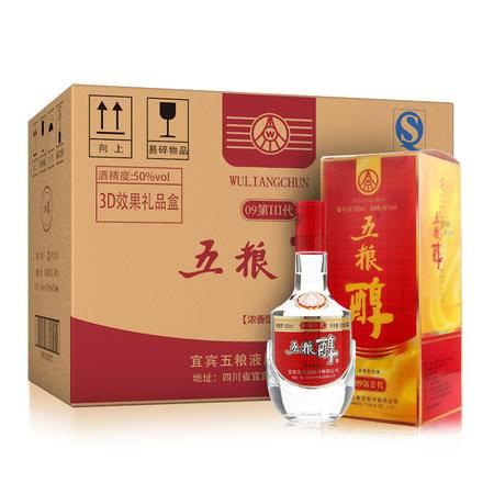 五粮液 股份有限公司 五粮醇 3D第三代 白酒 50度整箱装500ml*6瓶