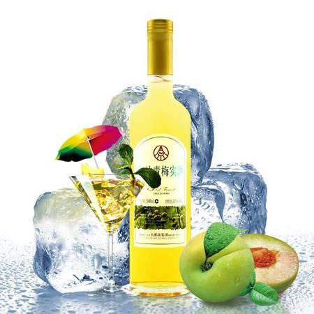 五粮液集团 仙林 青梅酒 10度 500ml 健康青梅果酒