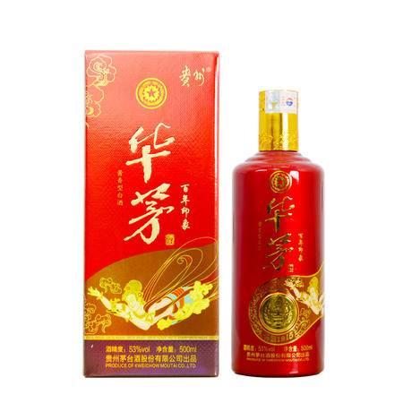 华茅酒(百年印象)53度500ml
