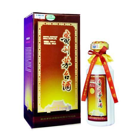 贵州茅台酒 豪华装(绛) 53度500ml 酱香型