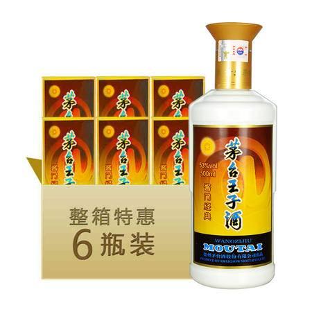 茅台王子酒 电商专享版 酱门经典 53度500ml(6瓶整箱购买)