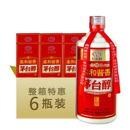 官方直供 茅台醇 和醇 53度500ml 酱香型白酒(整箱购买)