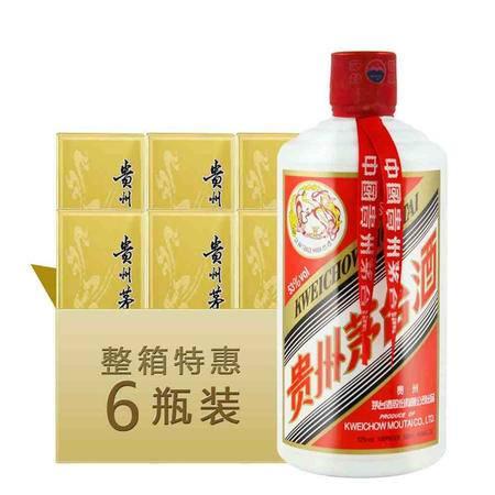 新飞天 53度500ml(6瓶整箱购买)