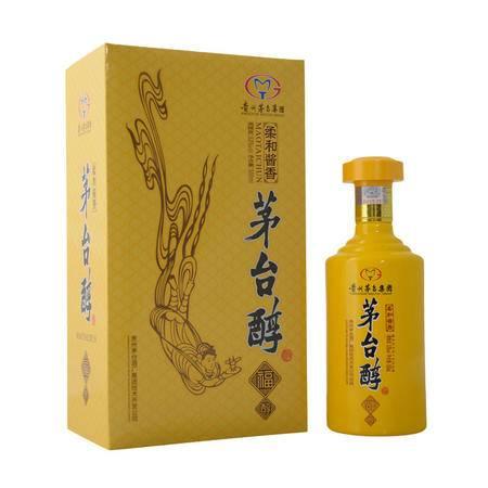 官方直供 茅台醇福醇 53度500ml 柔和酱香型白酒