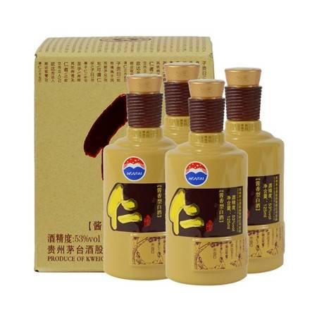 官方直供 仁酒 53度125mlx4 酱香型白酒