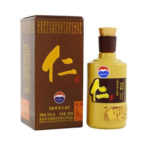 官方直供 仁酒 53度125ml 酱香型白酒