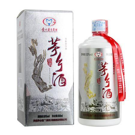 官方直供 茅乡酒银酱 53度500ml 酱香型白酒