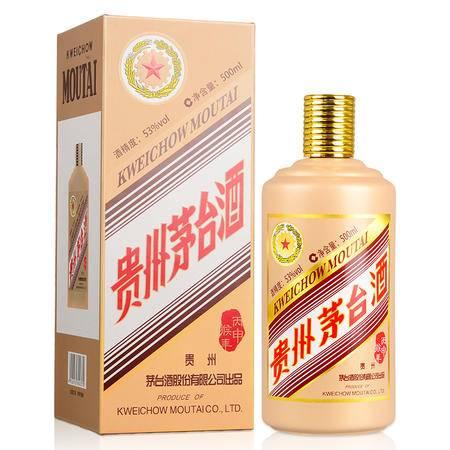 丙申猴年茅台酒53度500ml