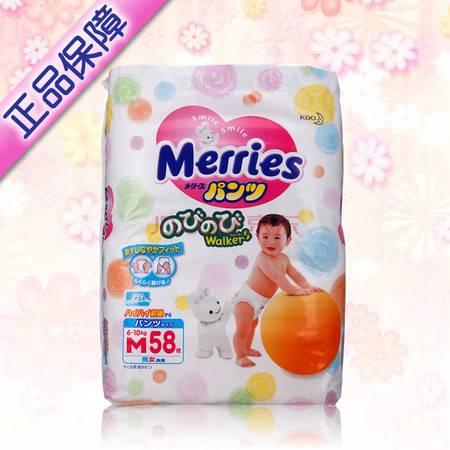 日本本土海淘花王M58片拉拉裤训练裤