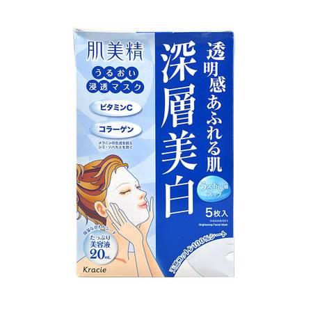 日本原装代购kanebo肌美精美白补水面膜