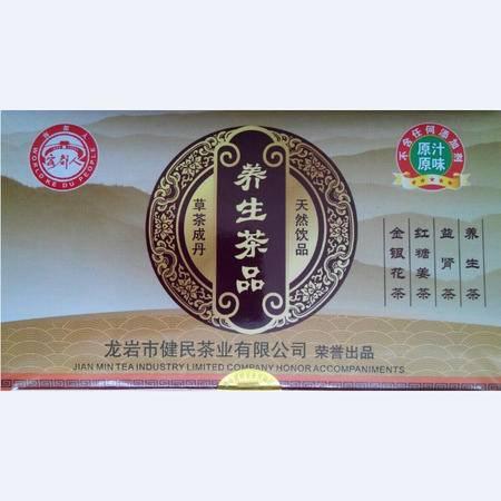 养生茶品 草茶成丹!天然饮品!美容保健首选! 5包/盒