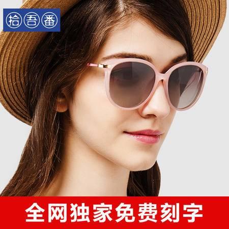 拾吾番新款女士可配近视太阳镜复古墨镜潮人司机开车偏光眼镜
