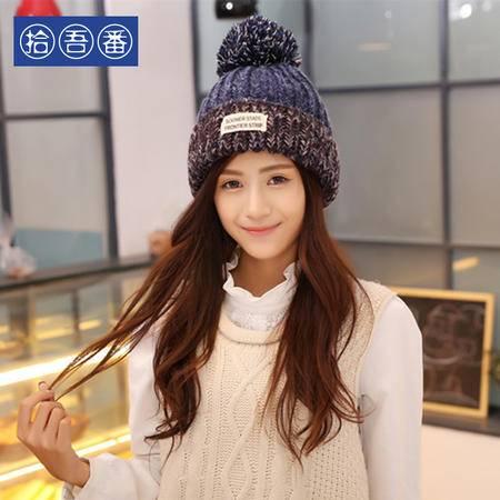 帽子秋冬女手工韩版编织毛线帽大毛球加厚保暖护耳帽时尚0937EA83