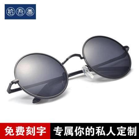 黄晓明伴郎团同款圆形墨镜 男女款偏光驾驶镜金属小圆框太阳眼镜
