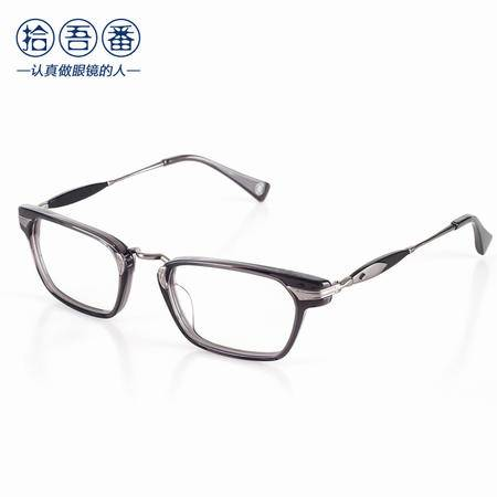 抗疲劳防辐射眼镜架男女款潮光学近视眼镜框架超轻电脑镜护目眼镜