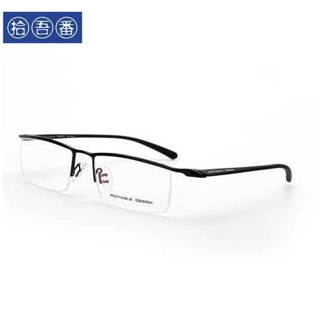 近视眼镜 眼镜架 眼镜框 男 半框 合金框架眼镜 光学配镜 女眼镜
