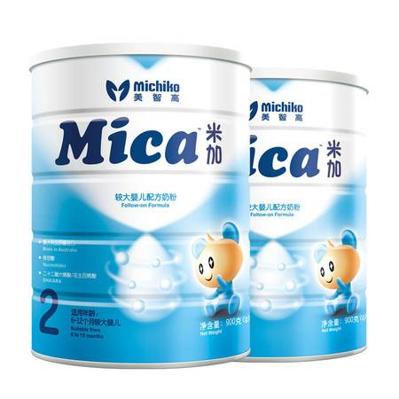 澳洲进口米加Mica自主吸收系列较大婴儿配方奶粉2段(6-12月)2罐装