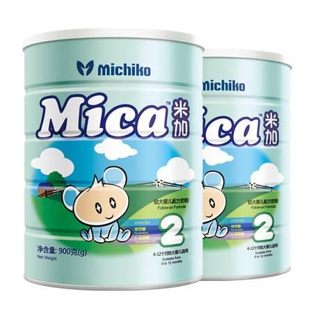 澳洲进口米加Mica均衡营养系列较大婴儿配方奶粉2段(6-12月)2罐装
