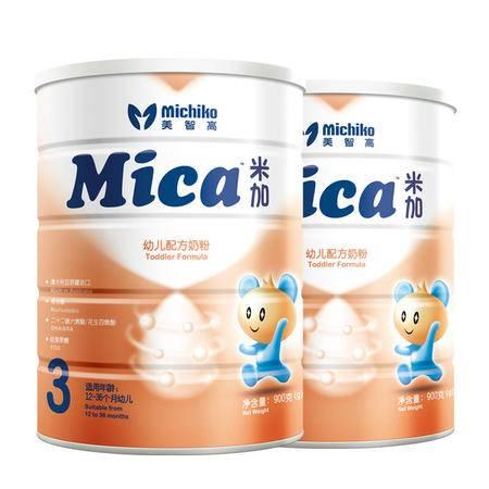 澳洲进口自主吸收系列米加Mica幼儿配方奶粉3段 (12-36月)2罐装