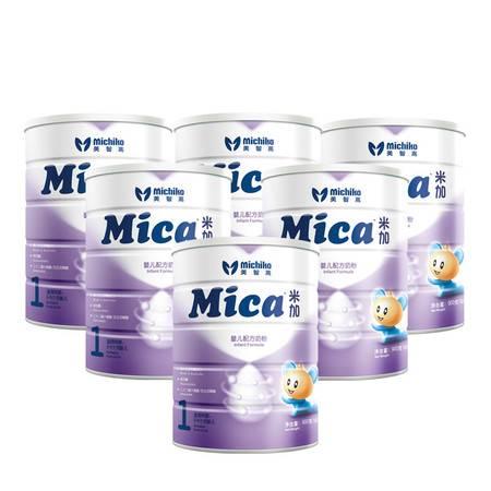 澳洲进口自主吸收系列米加Mica婴儿配方奶粉1段(0-6月)6罐装