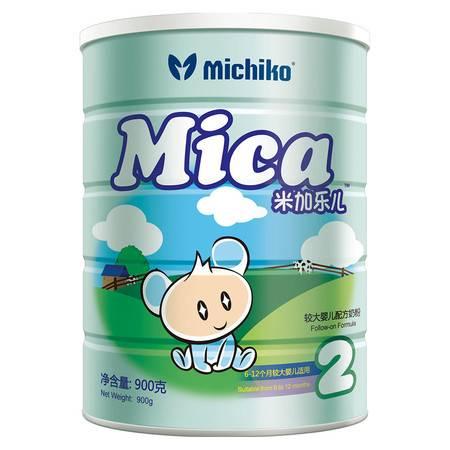 Mica米加乐儿婴幼儿配方奶粉 澳洲进口牛奶粉二段900g(6-12月)