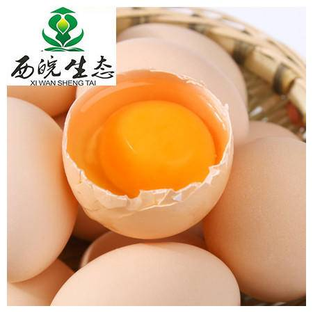 西皖生态 土鸡蛋 60枚普通装