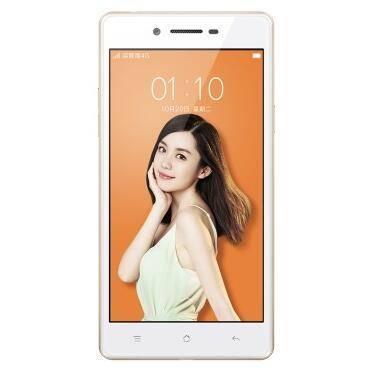 OPPO 欧珀 A33 全网通4G手机  白色