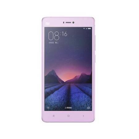 小米 4S 全网通4G智能手机 双卡双待 淡紫色 64GB