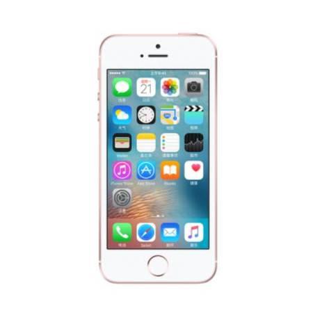 苹果 Apple iPhone SE (A1723) 64G 全网通 移动联通电信4G手机 玫瑰金