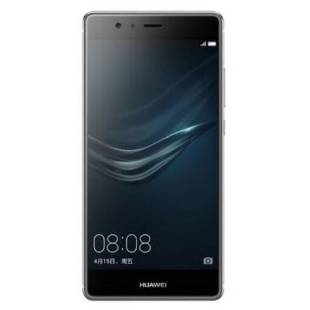 华为 HUAWEI P9 3GB+32GB 移动联通电信 全网通4G手机 钛银灰