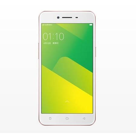 欧珀/OPPO A37 2GB+16GB内存版 玫瑰金 全网通4G手机 双卡双待