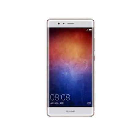 华为 P9 plus 双卡双待4G手机 玫瑰金 移动联通电信 全网通4G+64G
