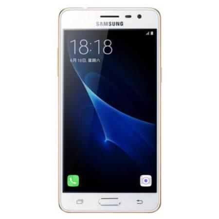 三星GALAXY J3 Pro(J3110)金色 移动联通4G手机 双卡双待