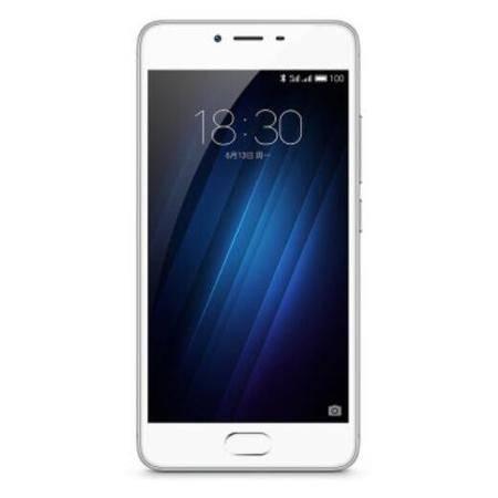 魅族 魅蓝3S 全网通公开版 32GB 银色 移动联通电信4G手机 双卡双待