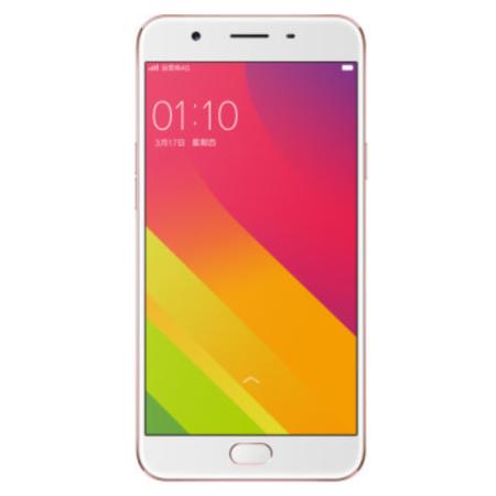 OPPO A59 3GB+32GB内存版 玫瑰金 双卡双待 移动联通电信全网通4G手机