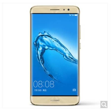 华为 麦芒5 全网通 3GB+32GB版 香槟金 移动联通电信4G手机 双卡双待